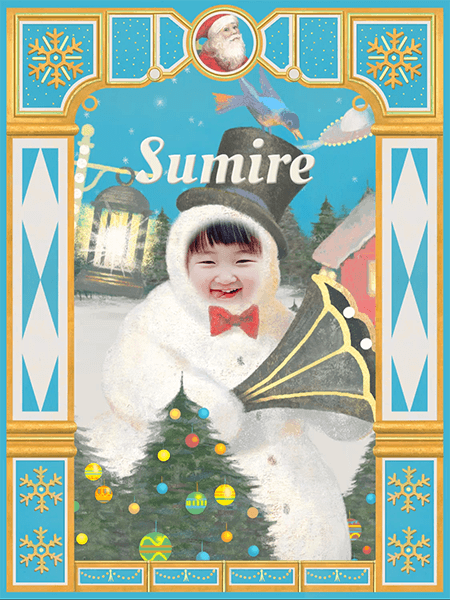 MUSIC CARD SAMPLE Sumire