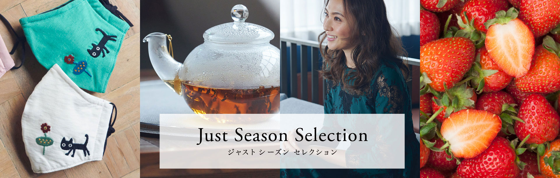 Just Season Selection