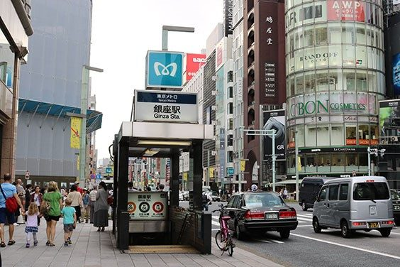 Explore the wonders of Tokyo, starting in of the most exclusive districts of all, 'Ginza Boulevard'